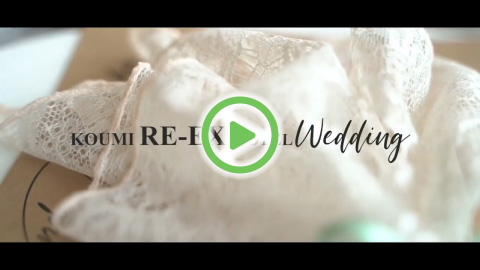 KOUMI RE-EX HOTEL WEDDING 2020